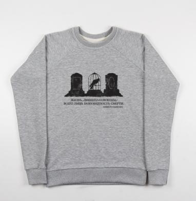 КЛЕТКА - Купить мужские свитшоты свобода в Москве, цена мужских свитшотов свобода  с прикольными принтами - магазин дизайнерской одежды MaryJane