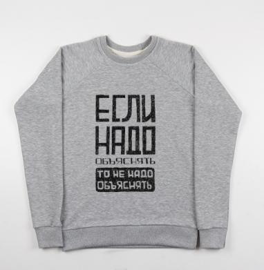 Надо - Купить мужские свитшоты с надписями в Москве, цена мужских свитшотов с надписями  с прикольными принтами - магазин дизайнерской одежды MaryJane