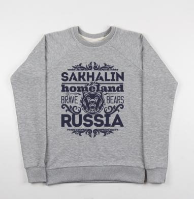 Sakhalin - homeland of brave bears. - Купить мужские свитшоты Россия в Москве, цена мужских свитшотов Россия  с прикольными принтами - магазин дизайнерской одежды MaryJane