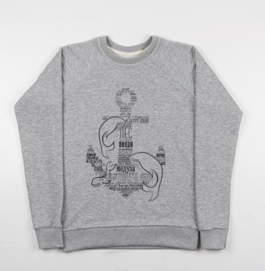Якорь - Купить мужские свитшоты морские  в Москве, цена мужских свитшотов морских   с прикольными принтами - магазин дизайнерской одежды MaryJane