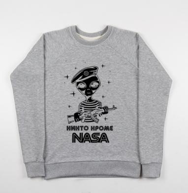 Никто кроме NASA - Купить мужские свитшоты с надписями в Москве, цена мужских свитшотов с надписями  с прикольными принтами - магазин дизайнерской одежды MaryJane