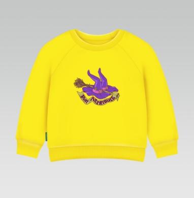 Cвитшот Детский желтый 240гр, тонкая - Набор для леди