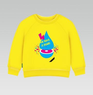 NRID), Cвитшот Детский желтый 240гр, тонкая