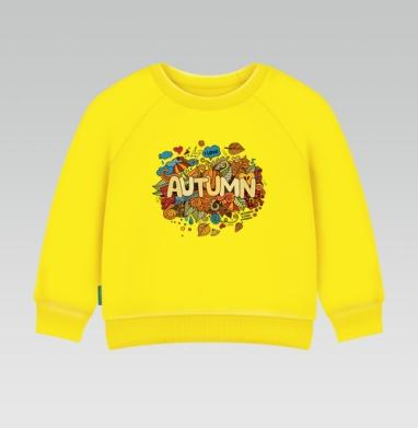 Cвитшот Детский желтый 240гр, тонкая - Осень в деталях