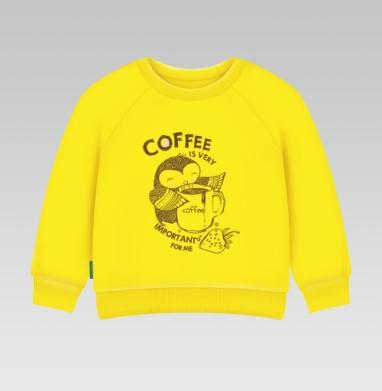 Сова , Cвитшот Детский желтый 240гр, тонкая