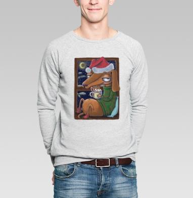 Уютный новогодний пес - Свитшот мужской серый-меланж  320гр, стандарт