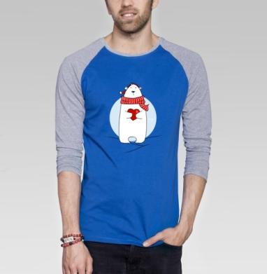 Белый медведь и сердечко - Футболка мужская с длинным рукавом синий / серый меланж