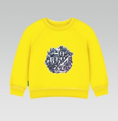 Новогодний венок, Cвитшот Детский желтый 240гр, тонкая