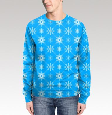 Свитшот мужской без капюшона (полная запечатка) - Голубой паттерн со снежинками