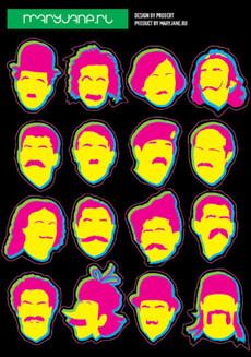 Стикерсет Mustache Macho - военные - Коллекции