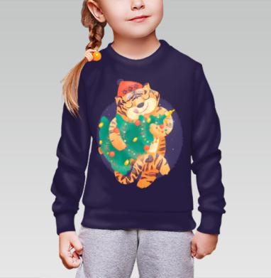 Новогодний Тигра, Cвитшот детский без капюшона (полная запечатка)