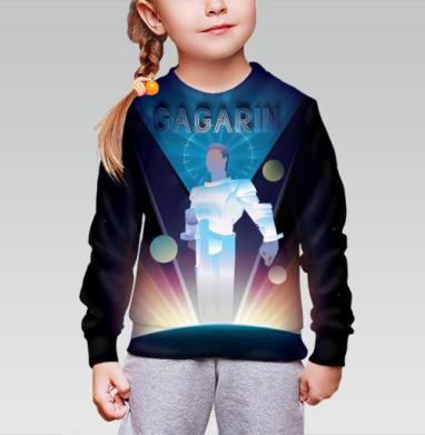Первый полет в космос космонавта Юрия Гагарина, Cвитшот детский без капюшона (полная запечатка)