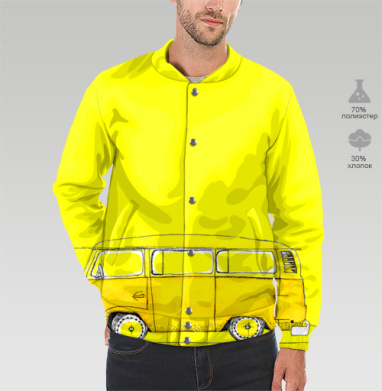 Жёлтый Автобус, Бомбер мужской 3D