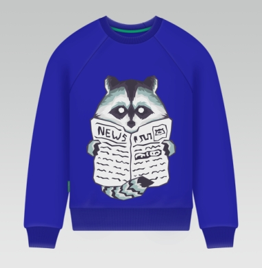 Raccoon & Newspaper, Свитшот мужской синий 320гр, v2