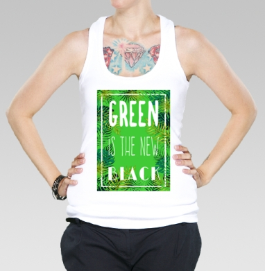 Green is the new black, Борцовка женская белая рибана 200гр
