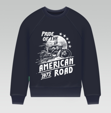 Pride of the American Road, Свитшот мужской индиго 240гр, тонкий