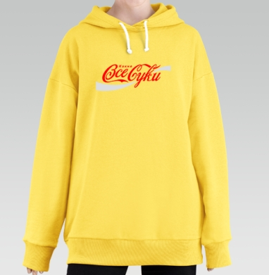 Какие все суки. Private Coca-Cola - Hoodie Long Oversize Yellow