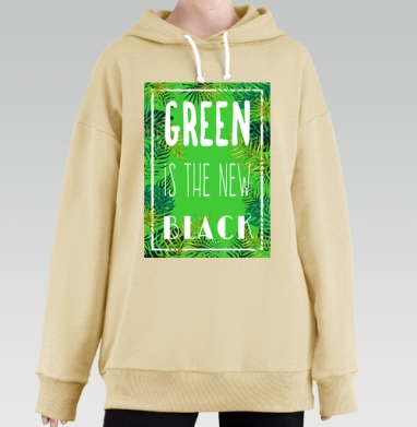 Green is the new black, Hoodie Long Oversize Bej, утепленная
