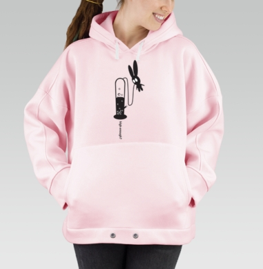 High Enough?, Hoodie Oversize Pink, утепленная