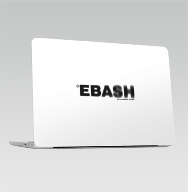Ебаш, 2016-2018 – Macbook Pro Touch Bar