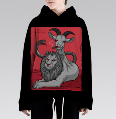 Забавная Химера, Hoodie Oversize 3D